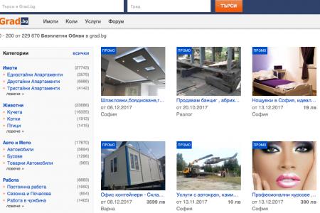 Популярен сайт за обяви – grad.bg