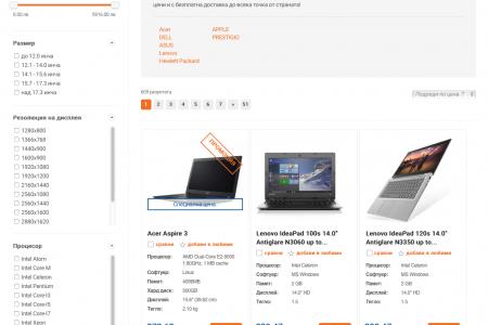 Оналйн магазин за компютри и телевизори – Computer-Store.bg