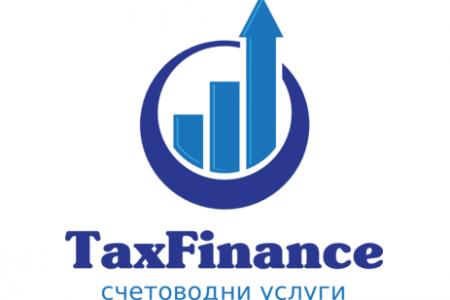 Счетоводна кантора TaxFinance.bg