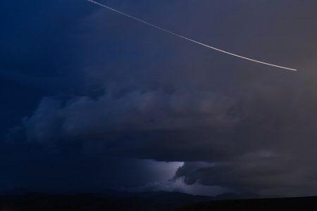 Как да разпознаем метеорит